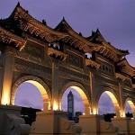 chiang-kai-shek-memorial-arch_taipei_taiwan