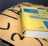 Cum să înveţi o limbă străină mai uşor, mai rapid şi…gratis